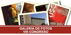 galeria_viicong